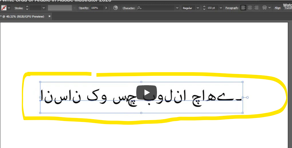 How to Write Urdu in Illustrator