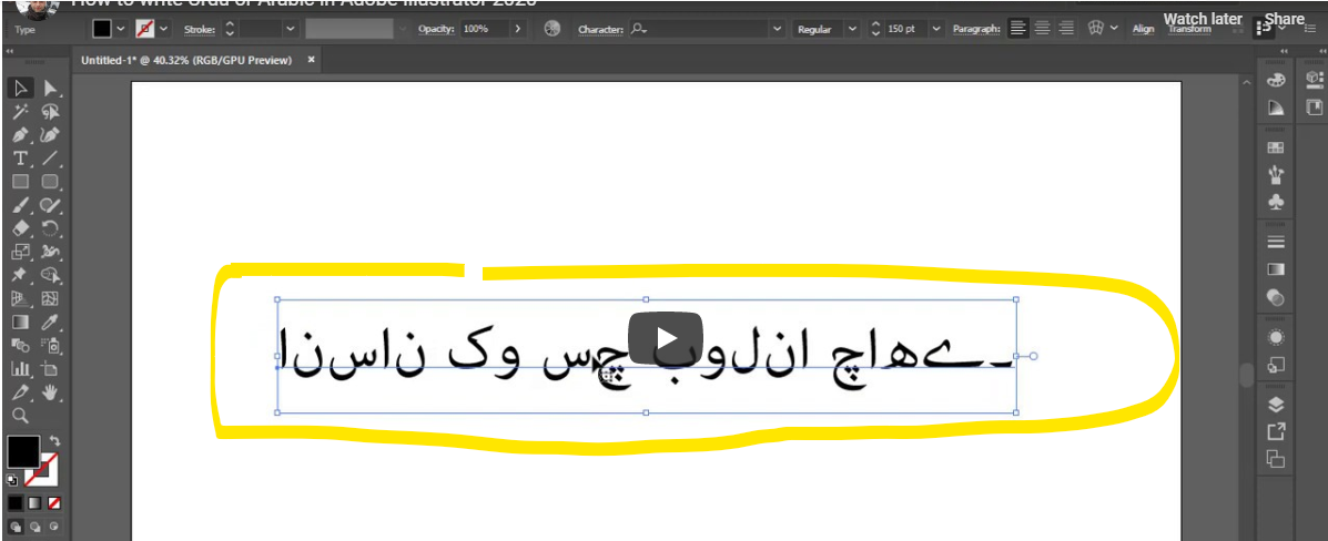 How to write Urdu in Illustrator 2020